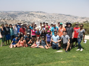 Jerusalem from the Promenade